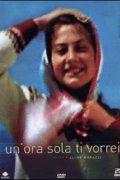 unorasolativorrei_180_120 Film Consigliati Disturbo Bipolare