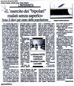 intervista-Gazzettini-aprile-2009-Dott.-Dal-Palu-256x300 Intervista alla dottoressa Dal Palù